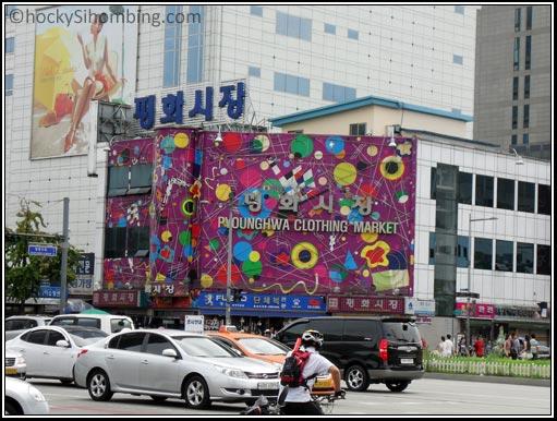 Pyounghwa Clothing Market - Dongdaemun