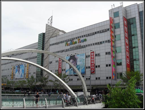 Fashion Town - Dongdaemun