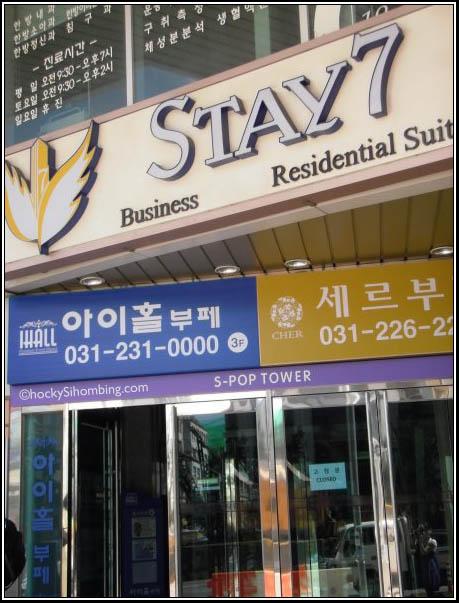 Hotel Stay 7 - Suwon, SK