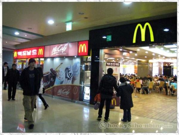 McD-in-Korea