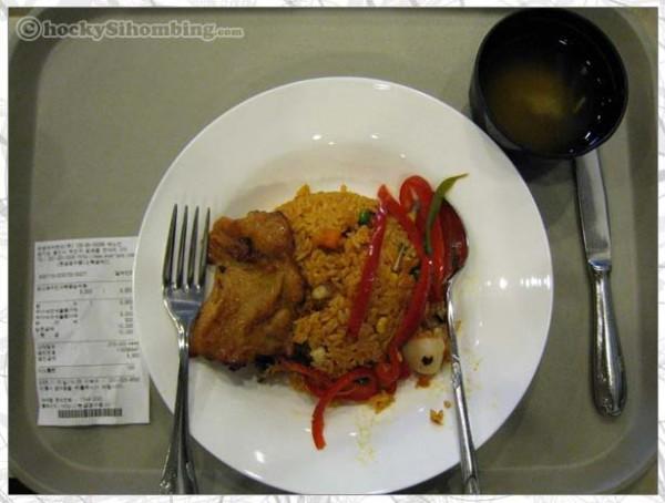 fried-rice-everland