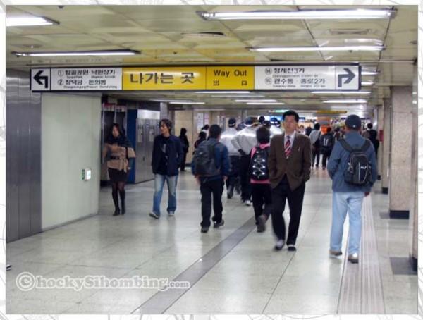 lorong-subway-station
