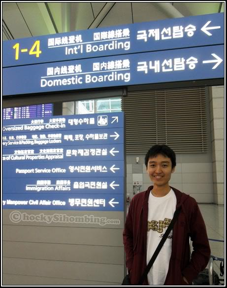 me-at-incheon-airport