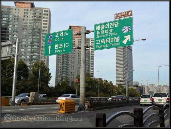 petunjuk-jalan-korea