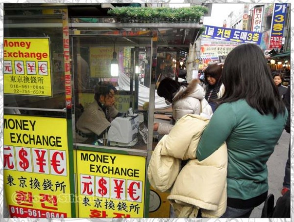 money-changer-in-namdaemun