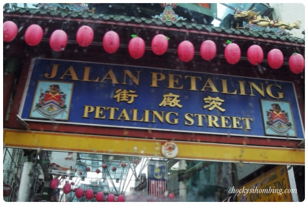 Petaling Street - Main Gate