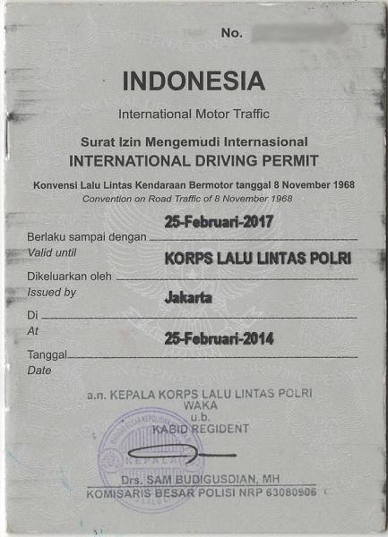 Tampak Depan SIM Internasional Indonesia