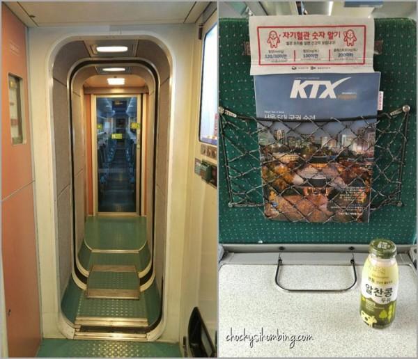 interior-KTX-korea