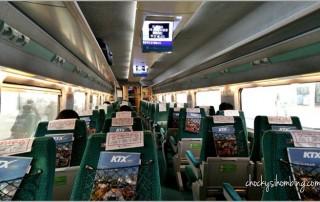 Interior dan Kursi dari KTX