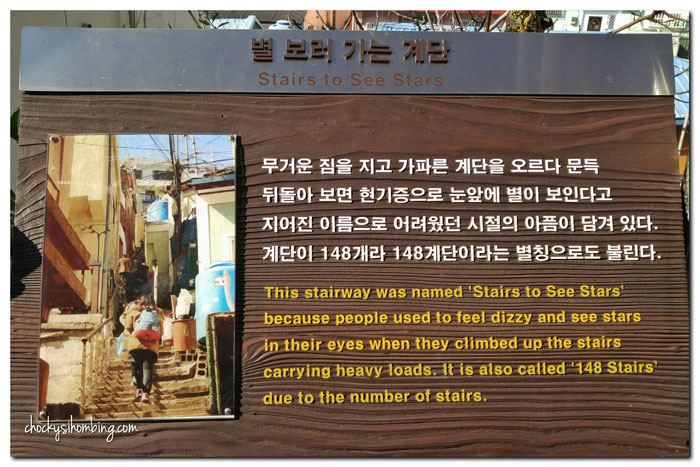 stairs-to-see-stars-busan