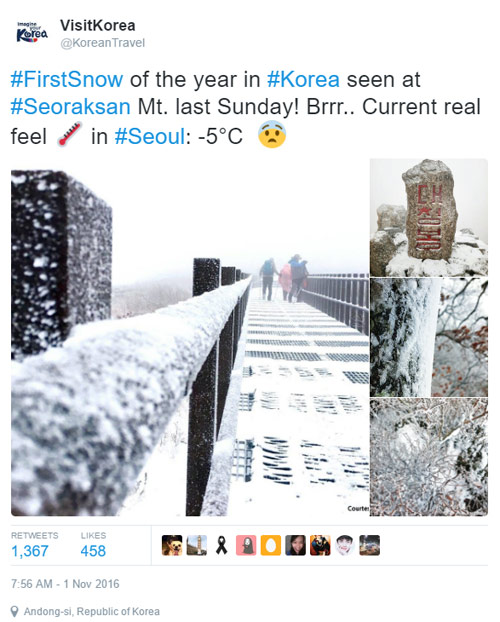 first-snow-korea