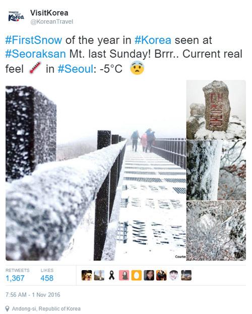 first-snow-korea