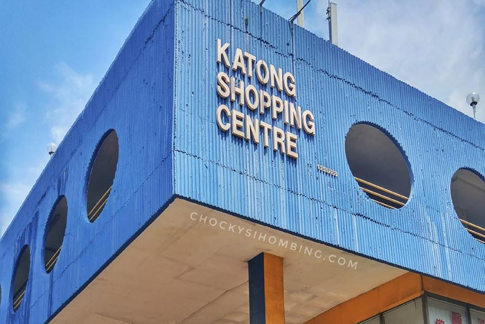 katong-shopping-center-singapore