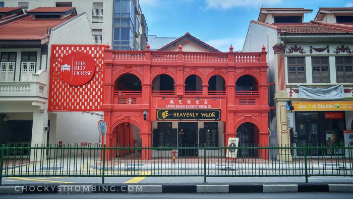 the-red-house-katong